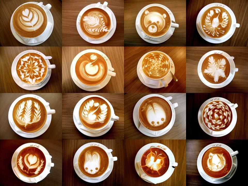 kávézás művészete