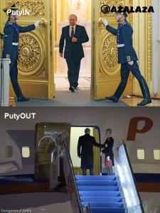 PutyIN-OUT